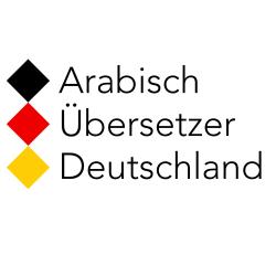goolge-plus-arabisch-übersetzer-profilbild